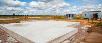Фундаменты в Солнечногорском районе